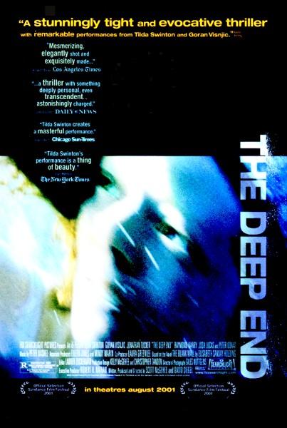 The deep end sex scene